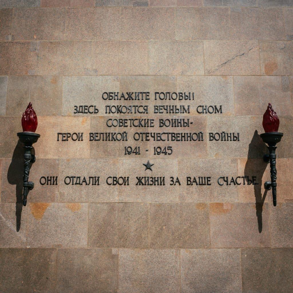 Soviet Cemetery Schönholzer Heide