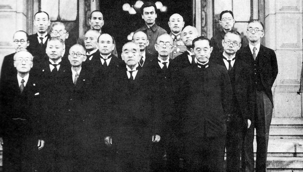 The Potsdam Conference - July 27th 1945 - The Japanese Imperial government of Kantaro Suzuki posing in front of the National Diet Building of Japan.